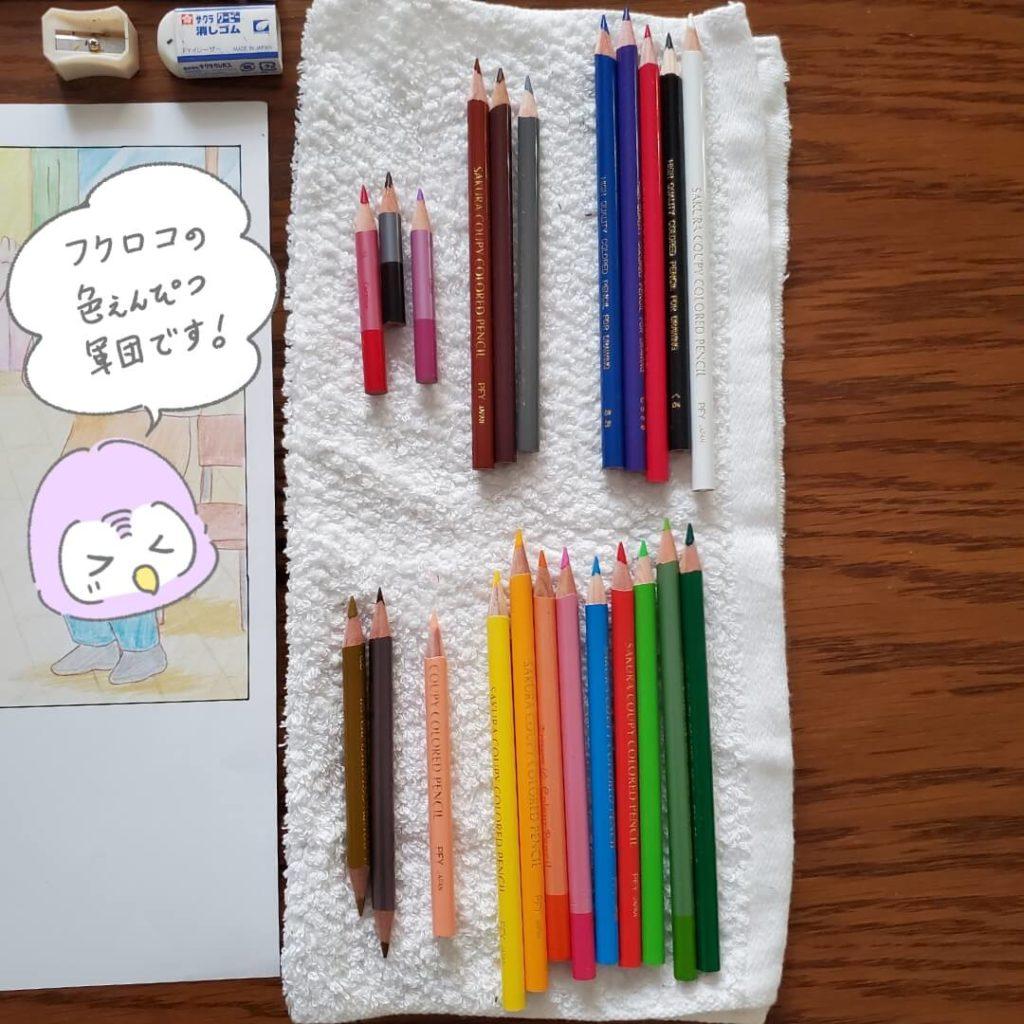 色鉛筆軍団