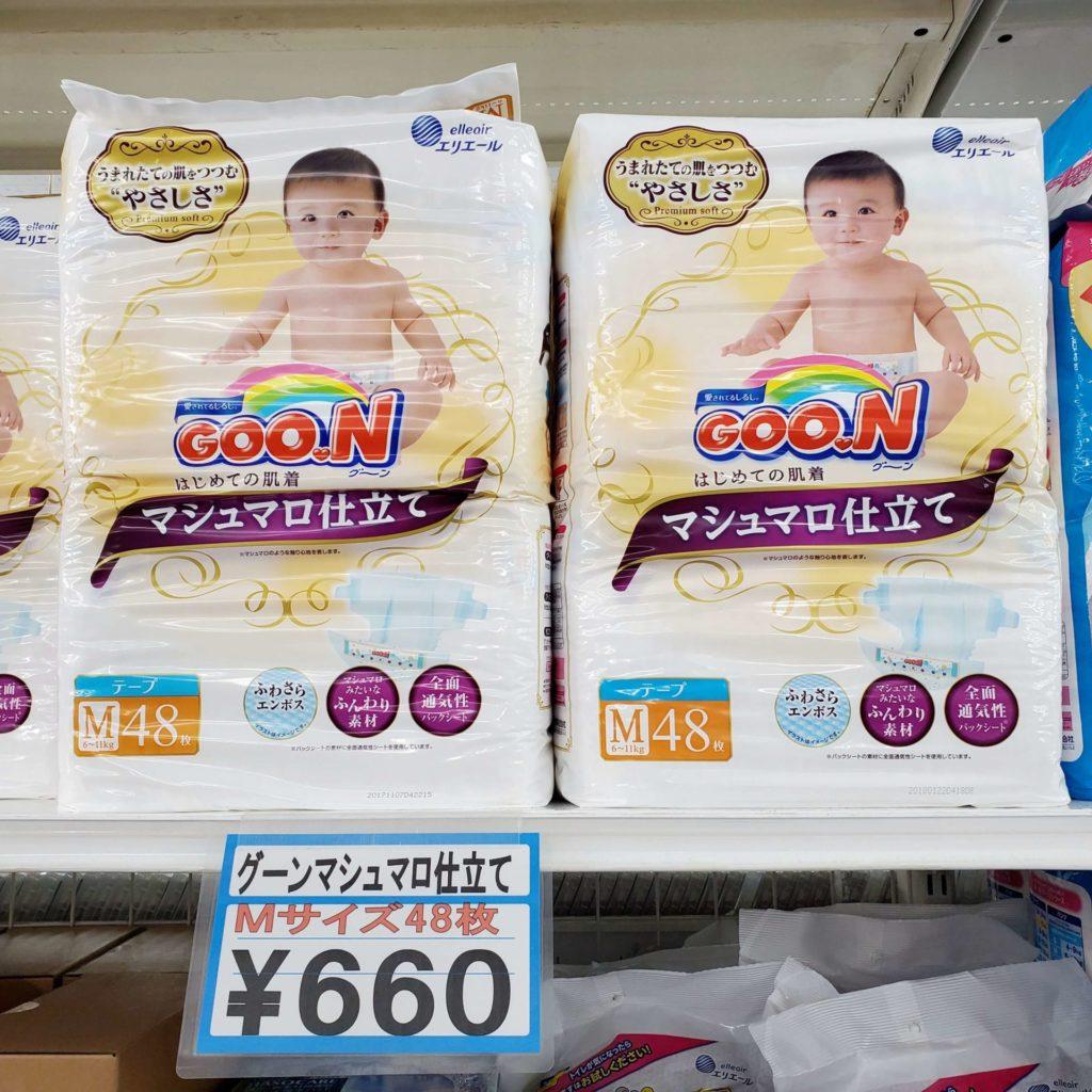 おむつ660円